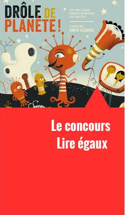 Lire égaux Ministère Education nationale